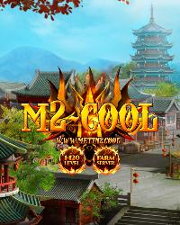 Metin2Cool