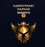 LOL RUS SERVERI GOLD HESAP