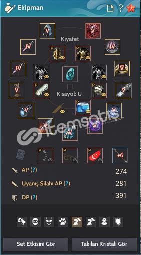 282-391 // 673 gs full eva 63 lv striker client