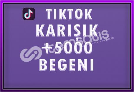 TİKTOK +5000 KARIŞIK BEĞENİ - [ÖZEL FİYAT]