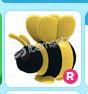 Adopt Me R King Bee