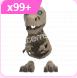 Adopt Me Skele-Rex