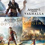 Assassins Creed Valhalla + Origins + Odyssey